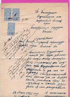 261706 / Bulgaria 1921 - 50+50+50 Stotinki  (1920)  , Revenue Fiscaux , Application - Bulgarian National Bank  Sofia - Other