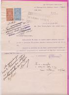 261707 / Bulgaria 1921 - 1 Lev +50 Stotinki  (1920)  , Revenue Fiscaux , Application - Bulgarian National Bank Sofia - Other