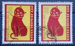 CAT-CHILDREN'S WEEK-30 D-VARIATION-YUGOSLAVIA-1965 - Gebraucht