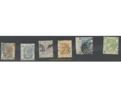 Ref. 645189 * USED * - HONG KONG. 1863. IDEM. FILIGRANA - Briefe U. Dokumente