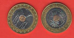 Mauritania Mauritanie 20 Ouguiya 2017 TRImetallici Trimétallique Trimetallic - Mauritania