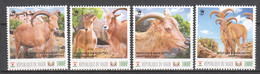 Niger - MNH Set BARBARY SHEEP - Other