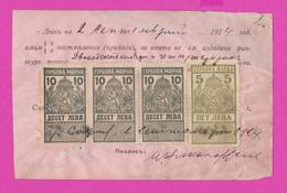 261711 / Bulgaria 1924 - 1+10+10+10+5 Leva (1922)+3 Leva  (1919) Revenue , Receipt For Received Income - Sofia - Other