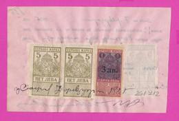 261712 / Bulgaria 1925 - 6 X 5 Leva (1922)+ Overprint 3/1 Leva  (1918) Revenue , Receipt For Received Income - Sofia - Other