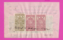 261713 / Bulgaria 1925 - 5 X 5 Leva (1922)+ 1+1 Leva  (1924) Revenue , Receipt For Received Income - Sofia - Other