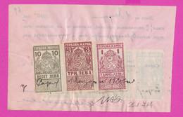 261714 / Bulgaria 1925 - 5 X 10 Leva (1922)+1 Leva  (1924)+3 (1919) Revenue , Receipt For Received Income - Sofia - Other