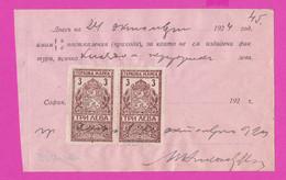 261715 / Bulgaria 1924 - 3+3 Leva (1924) Revenue Fiscaux , Receipt For Received Income - Sofia Bulgarie Bulgarien - Other