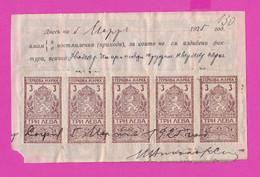 261716 / Bulgaria 1925 - 15 X3 Leva (1924) Revenue Fiscaux , Receipt For Received Income - Sofia Bulgarie Bulgarien - Other