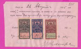 261719 / Bulgaria 1925 - 10+3+2 Leva (1925) Revenue Fiscaux , Receipt For Received Income - Sofia Bulgarie - Other