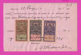 261720 / Bulgaria 1925 - 50+10+1 Leva (1925) Revenue Fiscaux , Receipt For Received Income - Sofia Bulgarie - Other