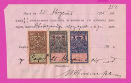 261721 / Bulgaria 1925 - 50+10+3 Leva (1925) Revenue Fiscaux , Receipt For Received Income - Sofia Bulgarie - Other