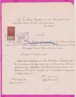 261722 / Bulgaria 1928 - 5 Leva (1925) Revenue Fiscaux , Application - Bulgarian Agricultural Bank - Kyustendil - Other