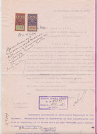 261723 / Bulgaria 1925 - 1+2 Leva (1925) Revenue , Application - Bulgarian Agricultural Bank - Stanimaka Asenovgrad - Other