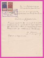 261725 / Bulgaria 1929 - 3+2 Leva (1925) Revenue Fiscaux , Application - Bulgarian Agricultural Bank - Sofia - Other
