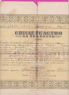 261724 / Bulgaria 1925 - 5+2+3+3 Leva (1925) Revenue Fiscaux , Diploma - People's Mixed High School Karlovo - Diploma & School Reports