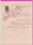 261726 / Bulgaria 1925 - 3 Leva (1925)  , Revenue Fiscaux , Application - Bulgarian National Bank Sofia - Other