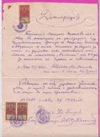 261727 / Bulgaria 1927 - 5+2+2 Leva (1925)  , Revenue Fiscaux ,Declaration Village Levka  Svilengrad - Other