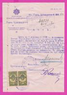 261728 / Bulgaria 1930 - 20+20 Leva (1929)  , Revenue Fiscaux ,Act - Bulgarian Agricultural Bank - Gorna Oryahovitsa - Other