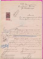 261731 / Bulgaria 1903 - 50 St.  (1919) Revenue Application - Bulgarian Agricultural Bank - Accadanlar Dulovo Silistra - Other