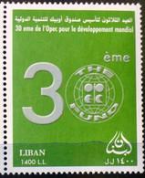LIBAN 2007 MNH STAMP ON 30th ANNIV DE OPEC, OIL,PETROL - Libanon