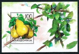 Macedonia Nº HB-12 (año 2005) Nuevo - Macedonia