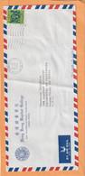 Hong Kong Old Cover Mailed - Briefe U. Dokumente