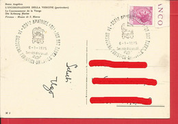 """AMATRICE(RIETI) ANNULLO 1 RASSEGNA TURISTICO ARTISTICA """"L'ARTE CON NOI""""  -FG - 1971-80: Marcophilia"""