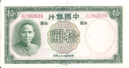 CHINE 10 YUAN 1937 UNC P 81 - China