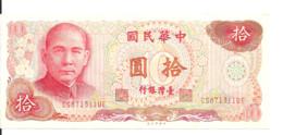 CHINE 10 YUAN 1976 AUNC P 1984 - China