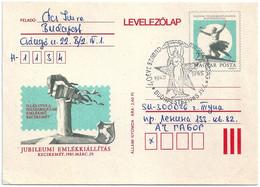 B9891 Hungary SPM History WWII Art Sculpture Anniversary - Beeldhouwkunst