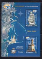 ROMANIA 2009: HARBOUR - LIGHTHOUSE, SAILING SHIP, Used Souvenir Block - Registered Shipping! Envoi Enregistre! - Usado