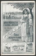 Bosnia And Herzegovina-----Brcko-----old Postcard - Bosnia And Herzegovina