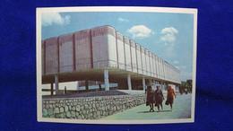 Samarkand Museum Of History Uzbekistan - Uzbekistan