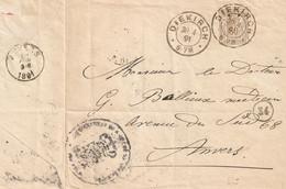 LUXEMBOURG DEVANT DE LETTRE DE DIEKIRCH Pour BELGIQUE 1891 Timbre De SERVICE 63 - Affrancature Meccaniche Rosse (EMA)