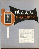 Timbrologie.les Cinq Types Du 15 C Semeuse Lignée.médecine Militaire à Travers Les Timbres.oblitérations Temporaires. - Francesi (dal 1941))