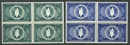 United Nations Sc# 13-14 MNH Blocks/4 1952 4th Anniversary Universal Declaration Of Human Rights - Nuovi