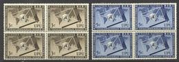 United Nations Sc# 17-18 MNH Blocks/4 1953 UPU Issue - Nuovi