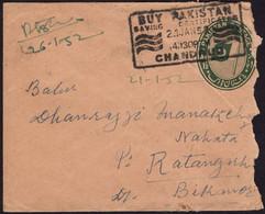 Pakistan 1953 Envelope With Via Pakistan Slogan Chandpur PAKISTAN INDIA(**) - Pakistan