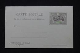 OBOCK - Entier Postal  Avec Réponse Type Guerriers, Non Circulé - L 95347 - Lettres & Documents