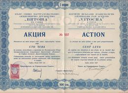 261738 / Bulgaria 1937 - 100 Leva Vitosha Insurance Company - Sofia , Share Action Akte , Revenue Fiscaux , Bulgarie - Bank & Insurance