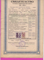 261741 / Bulgaria 1944 - 10 Leva (1941) +10 Leva Fund School Buildings Revenue Chirpan Diploma - University Of Sofia - Diploma & School Reports