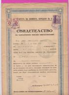 261742 / Bulgaria 1943 - 5+5 Leva (1941) +10 Leva Fund School Buildings Revenue Chirpan Diploma - University Of Sofia - Diploma & School Reports