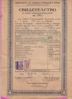 261743 / Bulgaria 1944 - 10 Leva (1941) +10 Leva Fund School Buildings Revenue Chirpan Diploma - University Of Sofia - Diploma & School Reports