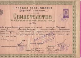 261745 / Bulgaria 1934 - 3 Leva (1932) Revenue Fiscaux , Chirpan Diploma - People's Junior High School , Sofia - Diploma & School Reports