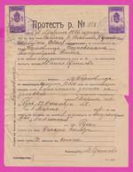 "261747 / Bulgaria 1936 - 5+2 Leva (1932)+10+3 Court Buildings Revenue , Protest - Berkovitsa, ""Lipiskaniya"" Rousse - Diploma & School Reports"
