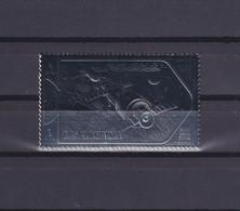 RAS AL KHAIMA 1971, Mi# A 553 A, Part Set, Silver Foil, Perf, Space, MNH - Asia