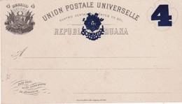 PEROU  ENTIER POSTAL/GANZSACHE/POSTAL STATIONARY CARTE - Peru