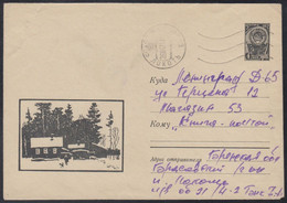4813 RUSSIA 1967 ENTIER COVER Used WINTER NATURE NATUR FOREST BOIS HUNTER DOG CHIEN HUND HUNDE USSR Lokot Mailed 33 - 1960-69