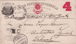 PEROU 1891  ENTIER POSTAL/GANZSACHE/POSTAL STATIONARY CARTE DE CAJAMARCA - Peru
