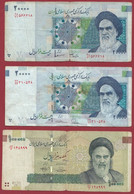 Iran 3 Billets Dans L 'état - Iran